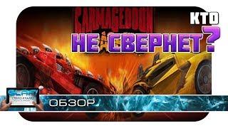 Carmageddon:Crashers что-то новенькое и зрелищное на Android
