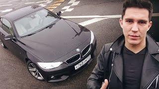 Меня задавили...   Крутейшая BMW в моей жизни   Нереальный офис в России