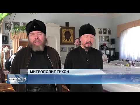 Новости Псков 20.03.2020/ Печерский монастырь закрыт для паломников и туристов