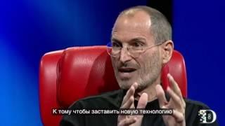 История успеха Apple