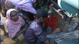 バングラデシュ:ロヒンギャ難民に安全な水を/日本ユニセフ協会