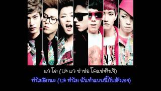 Block B - Synchronization 100% Thai Sub & Karaoke CR @TUCKYGIRLZ