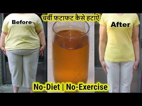 Ziua cheat vă ajută să pierdeți în greutate