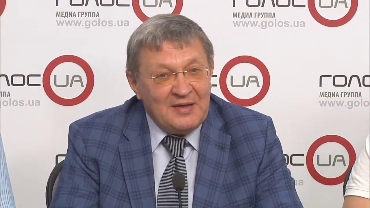Внешнее управление и обнищание Украины: К чему приведет Соглашение об Ассоциации с Евросоюзом? (пресс-конференция)