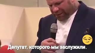 Американец Д. Монсон избран депутатом Красногорска