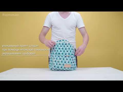 Обзор городского рюкзака Eastpak ORBIT SLEEK'R Shibori Diamond