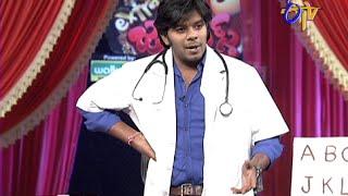 Extra Jabardasth - ఎక్స్ ట్రా జబర్దస్త్ - Sudigaali Sudheer Performance on 6th February 2015