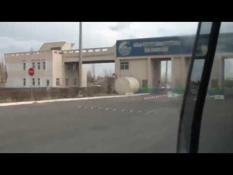 [Kyrgyzstan] Issyk-Kul Gate   Иссык - Ку