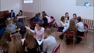 Среди новгородских школьников набирает популярность игра «Башня»