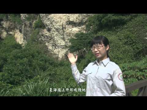 [行動解說員]壽山國家自然公園 (2013)