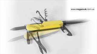 Partner HSQ05010PH - відео 1
