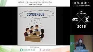 [COSCUP 2018] IB101 Day1 BitRabbit Hardcore 技術 Live:用 200 行 Code 寫一個屬於自己的公有鏈議程