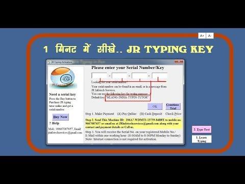 jr typing tutor 9 33 serial key