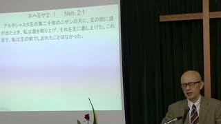 主日礼拝メッセージ:金子辰己雄師