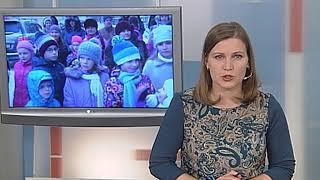 Новости Ника Плюс 11.12.2017