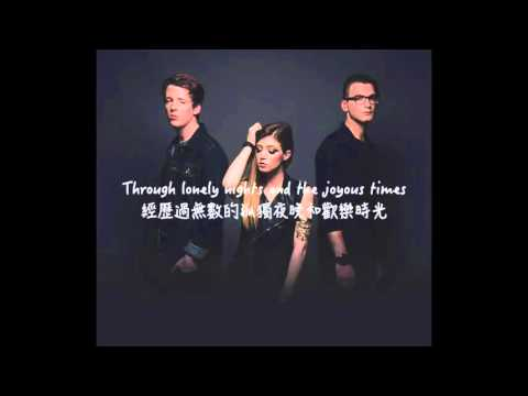 Nada Sousou 淚光閃閃 -  Against The Current Cover Lyrics Video 中文字幕
