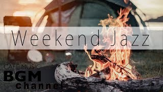 Beautiful Weekend Jazz - Jazz Hip Hop Instrumental Cafe Music for Summer Sunset