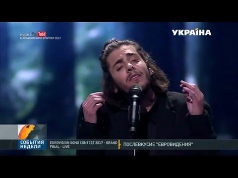 27-летний Сальвадор Собрал из Португалии стал победителем Евровидения 2017