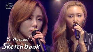 """""""Loving One Person"""" by Hwasa and Whee In [Yu Huiyeol's Sketchbook Ep 444]"""