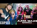 EP 62 | Logan Paul's Friend COPIED INDIAN SONG?? | Copied Bollywood Songs