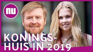 Koningshuisspecial: Het jaar van Amalia en 'de baard' | In de bladen | NU.nl