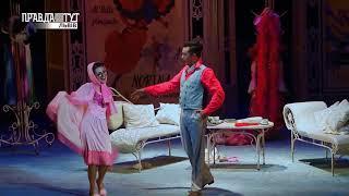 Львівська опера поринає у світ італійських пристрастей