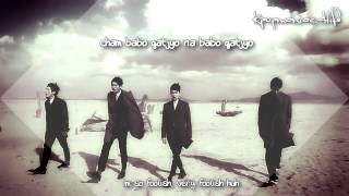 2AM - Regret [English Subs + Romanization + HD]