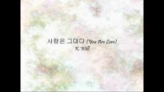 K.Will - 사랑은 그대다 (You Are Love) [Han & Eng]
