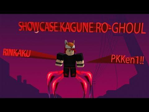 ShowCase Кагуне в Ro Ghoul Rinkaku 6 я стадия│ShowCase kagune in Ro Ghoul Rinkaku Six Stage!
