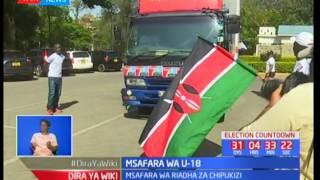 Mbio za wanariadha chipukizi kuandaliwa Nairobi mwezi huu