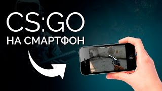 CS:GO на андроид?! Днище Google Play
