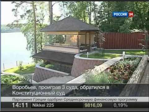 Россиянам разрешили регистрироваться на дачах 20110630