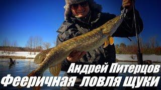 Андрей питерцов о микроджиге