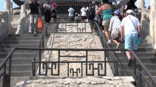 Video : China : The Temple of Heaven 天坛, BeiJing (3) - video