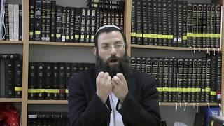 איסור והיתר סימן צה סע' ג-ז חלק 2 הרב אריאל אלקובי שליט''א