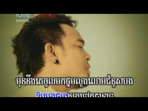 VCD Vol.02 08-Srolang knear houy slab jos