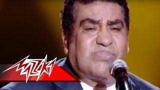 Haba Fook We Haba Taht - Ahmed Adaweya حبة فوق-حفله - احمد عدوية