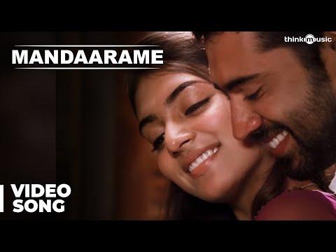 Mandaarame  Job Kurian, Shaan Rahman
