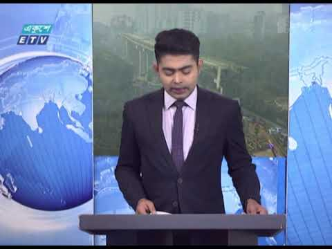 09 AM News || সকাল ০৯টার সংবাদ || 25 February 2021 || ETV News