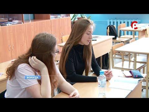 Повышение стипендий для студентов колледжей