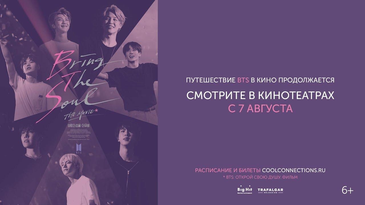 Работа в Каро Фильм Менеджмент - 13 вакансий