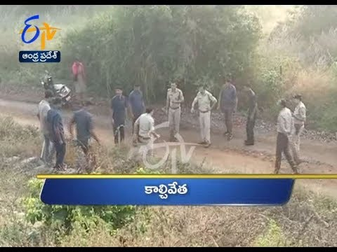 10 AM | Ghantaravam | News Headlines | 6th December 2019 | ETV Andhra Pradesh