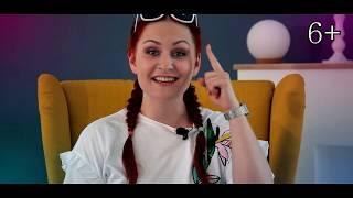 Видеоуроки для блогеров | Урок №1