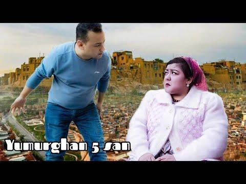 قەشقەر گەپلىرى -يۇمۇرخان كەلدى 5-سان | uyghur 2021 | uyghur yumur 2021 |