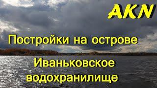 Домкинский залив форум 30. 12. 2020