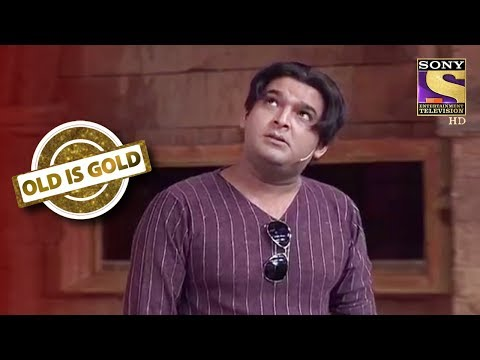 Kapil's Film Cast | Old Is Gold | Comedy Circus Ke Ajoobe