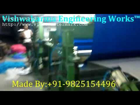 Fabric Lamination Machine