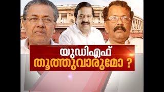 ജനവിധി 2019: കേരളം ആർക്കൊപ്പം? | Lok Sabha Election in Kerala | News Hour 25 Jan 2019