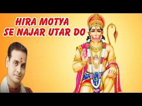 Hira Motya Se Najar Utar Do !! New Balaji Bhajan 2016 !! Manish Tiwari