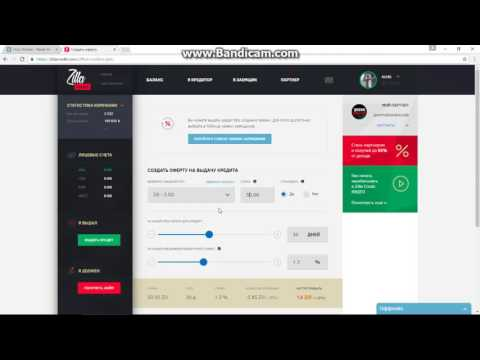 Zillacredit - заработок на автомате.Бонус 5$ Без вложений